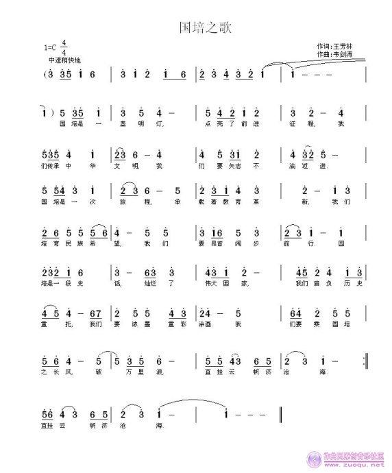 的歌_森林消防队之歌歌词【相关词_ 森林消防队之歌】