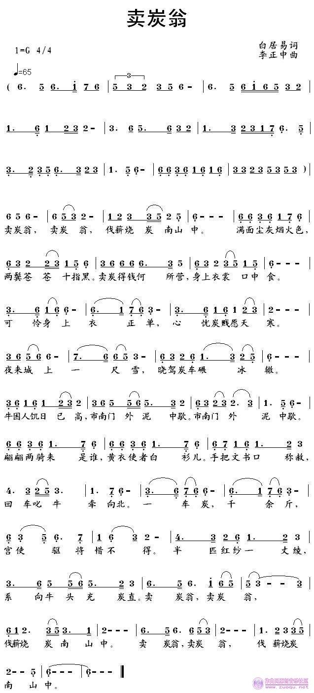 谷建芬春晓简谱歌谱-王菲的经典歌曲有哪些 经典歌词也可以
