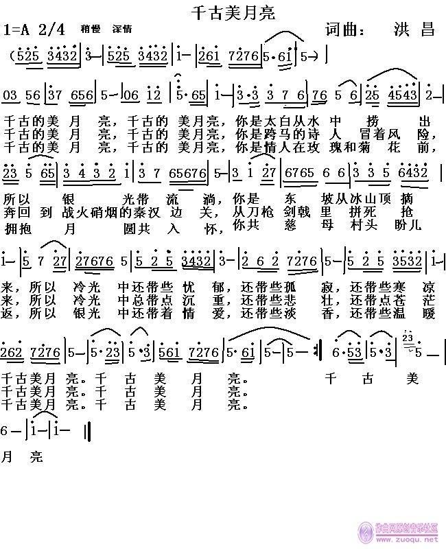 眼泪简易钢琴曲谱
