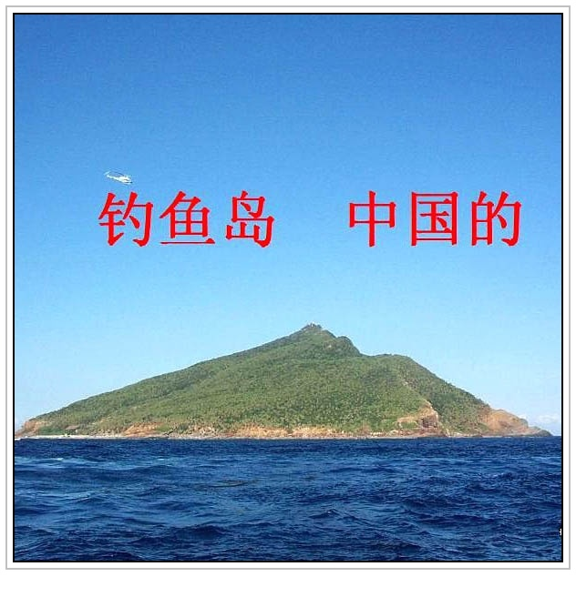王东音/u111007666_13a7cf38379g2_blog.jpg
