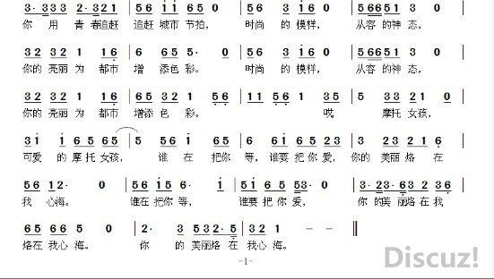 菊花酿曲谱_国画菊花