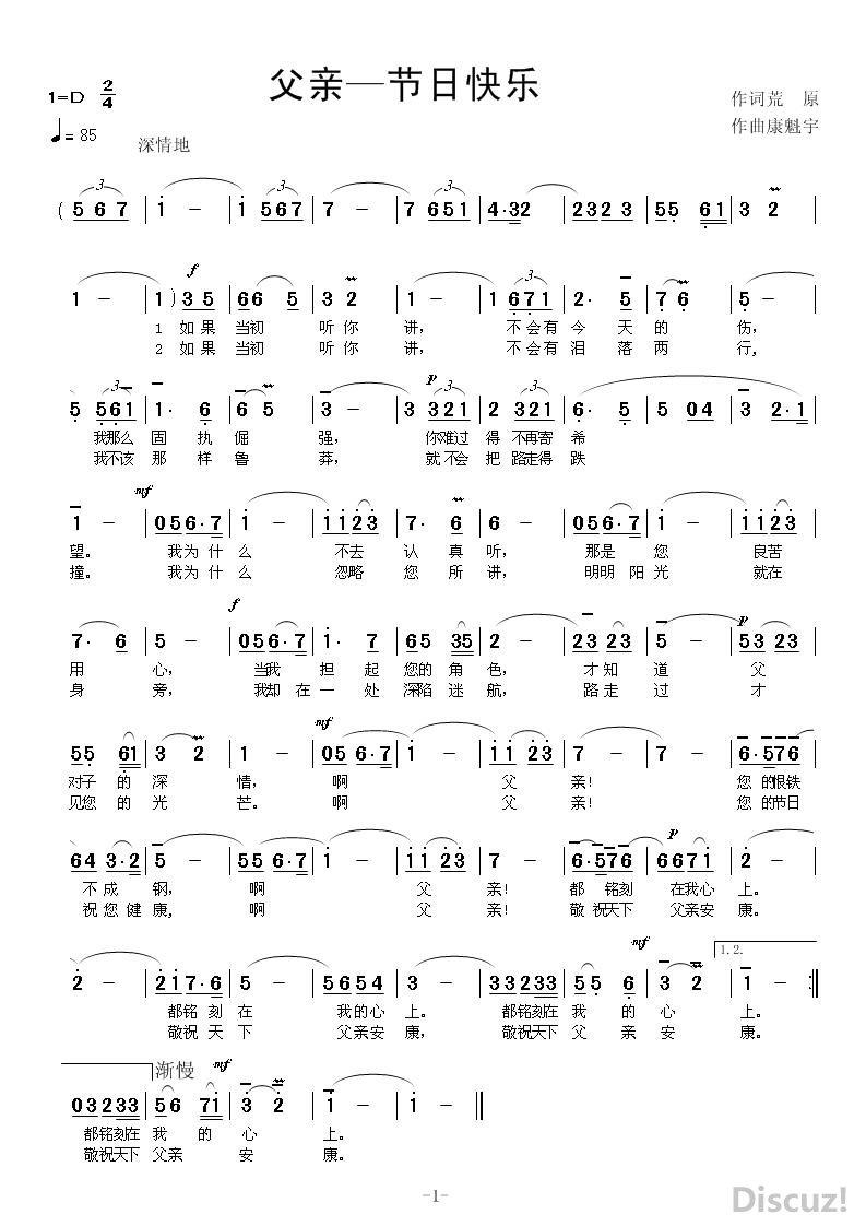 演唱:冷墙3 作词:荒原