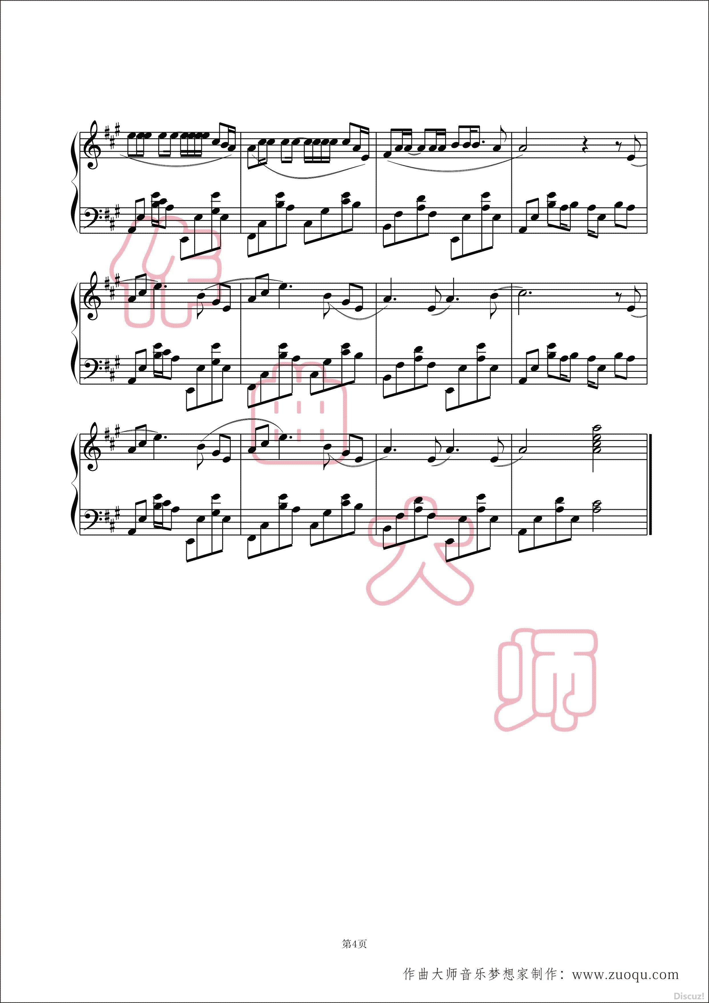 稻香(五线谱)