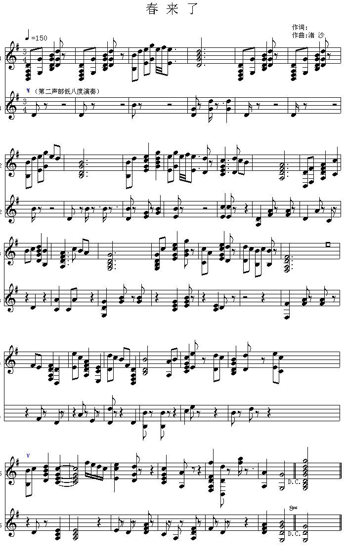 原创音乐曲谱 拟手风琴演奏 春来了 Powered by Discuz